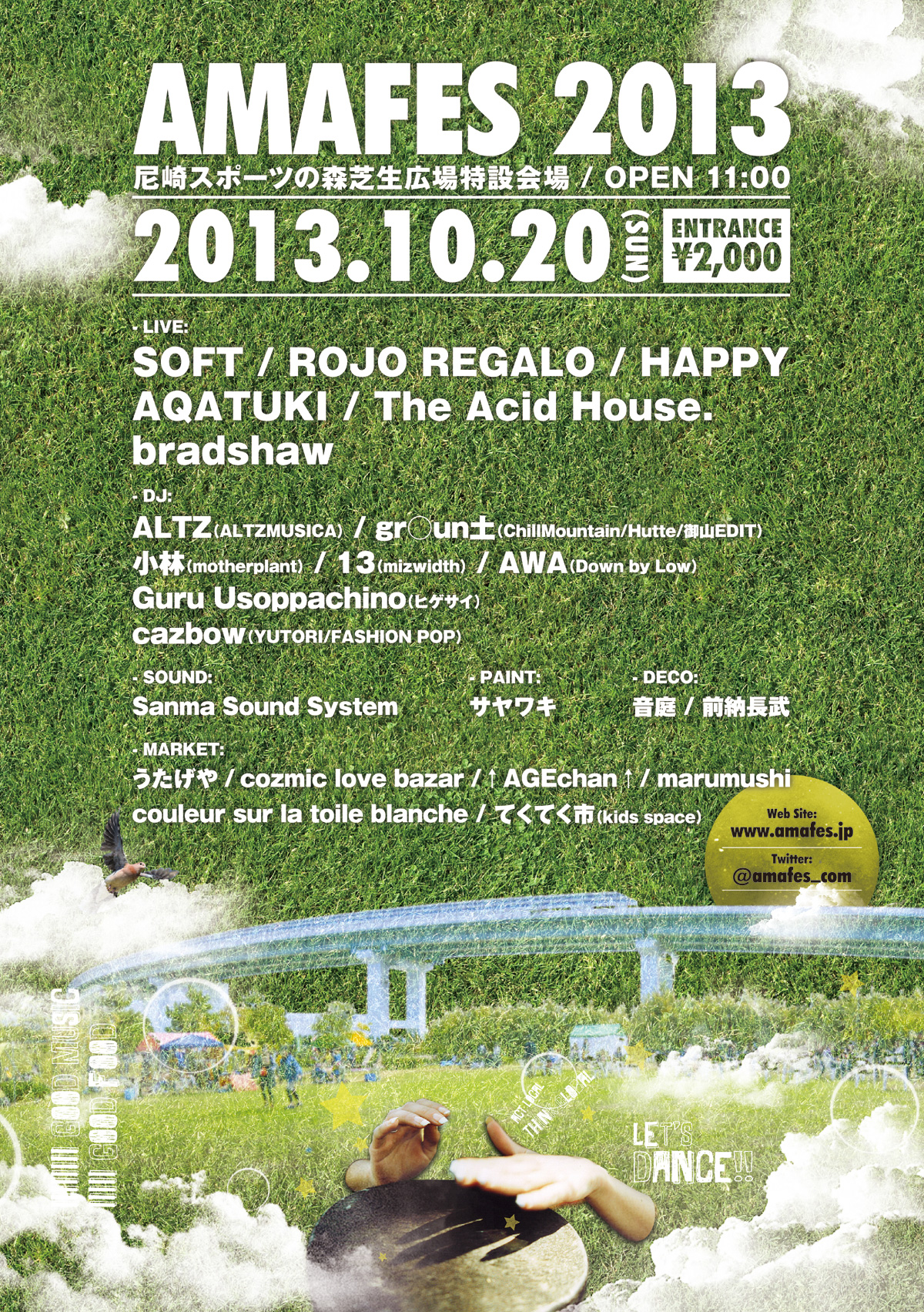 amafes-2013-flyer-fromt